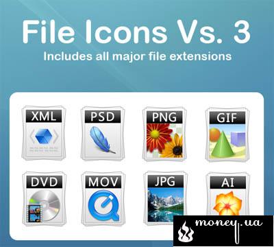 File_иконки