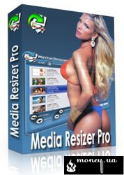 Media Resizer PRO 2.5 Portable