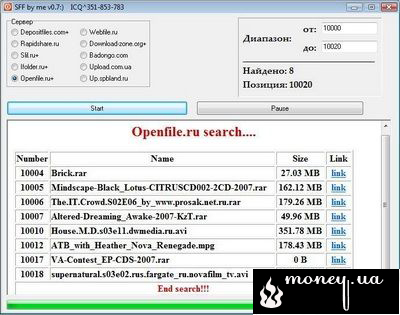 Программа для поиска на файлообменниках