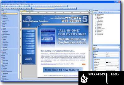 WebBuilder 5.0